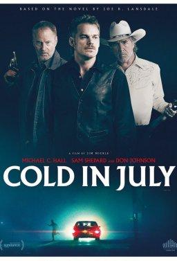 Студено през юли