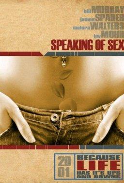 Да поговорим за секс
