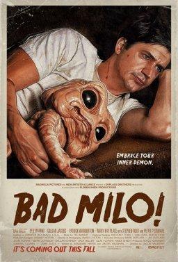 Лошият Майло!