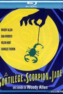 Проклятието на Нефритения Скорпион