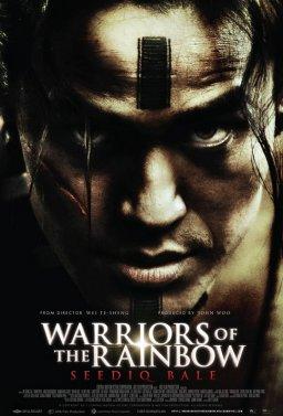 Воини на дъгата - Част първа