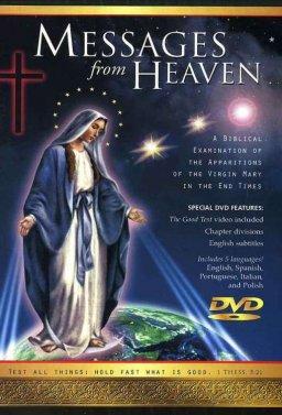 Послания от небесата