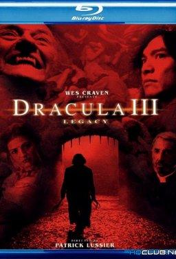 Дракула III: Заветът
