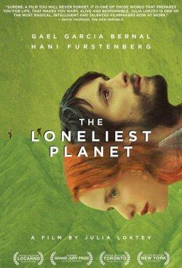 Самотната планета