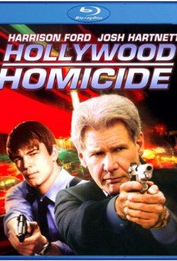 Холивудски ченгета