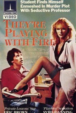 Игра с огъня