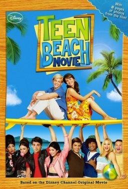 Тийнейджърски плажен филм