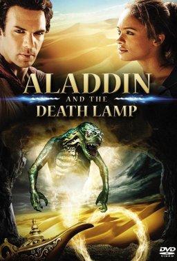 Аладин и лампата на смъртта