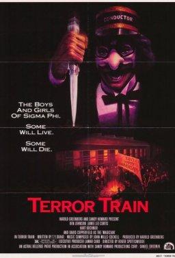 Влак на Терора