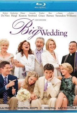 Тежка сватба