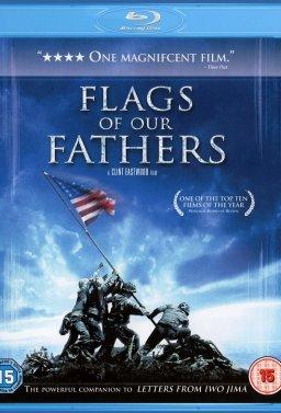 Знамената на бащите ни