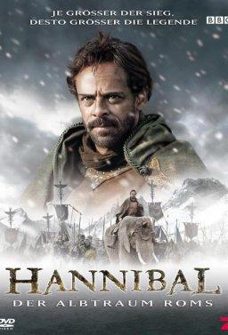 Ханибал