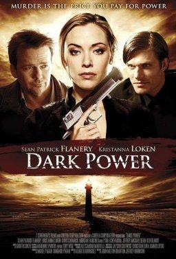 Тъмна сила