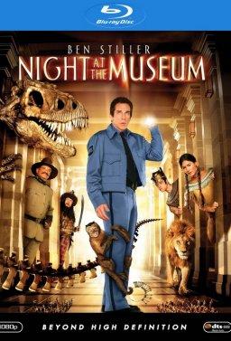 Нощ в музея