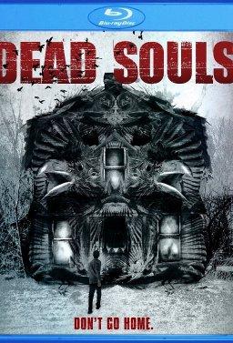 Мъртви души