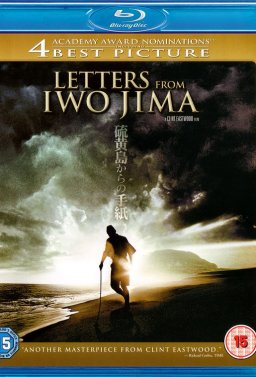 Писма от Иво Джима