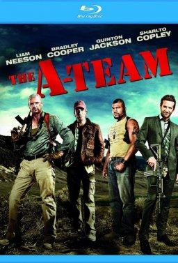 А отборът