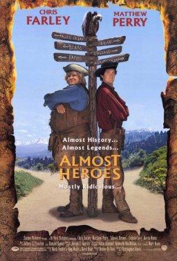 Почти герои