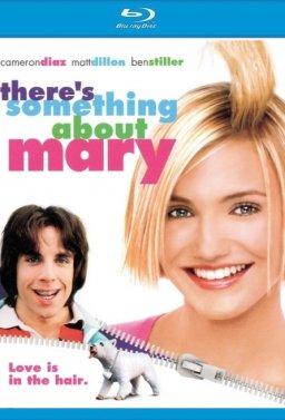 Ах, тази Мери