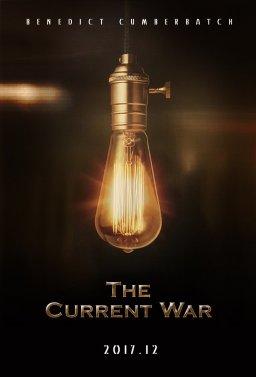 Война за светлина