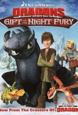 Дракони : Подарък от Нощната ярост