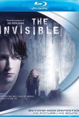 Невидимият