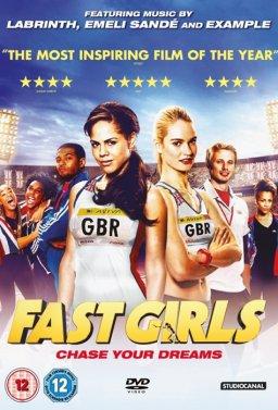 Бързи момичета