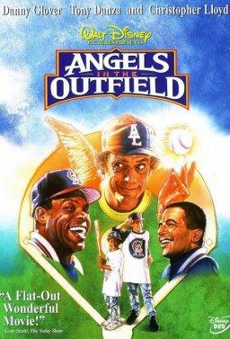 Ангели на игрището