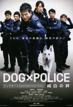 Полицейско куче: Бялата сила К-9