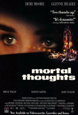 Убийствени мисли