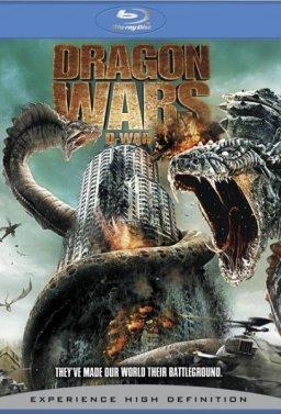 Драконови войни
