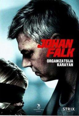 Йохан Фалк: Организация Караян