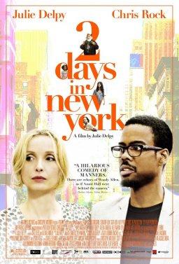 2 дни в Ню Йорк