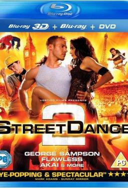 Улични танци 2