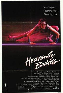 Божествени тела