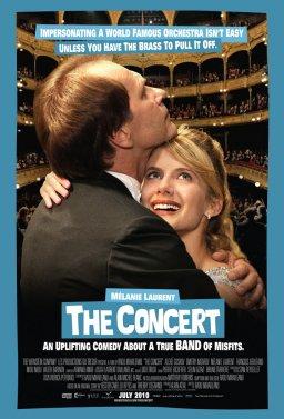 Концертът