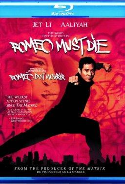 Ромео трябва да умре