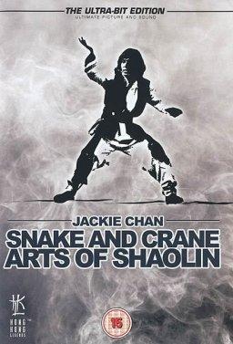 Змията и чаплата