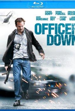 Полицай в беда