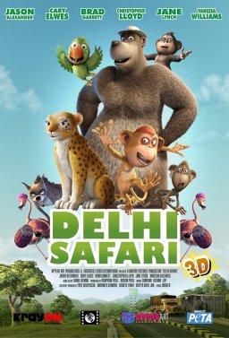 Сафари в Делхи