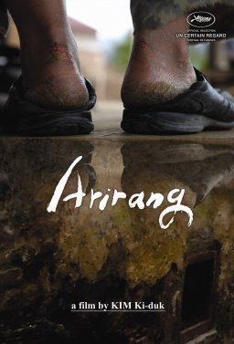 Ариранг