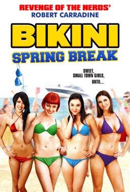 Пролетна ваканция по бикини
