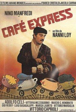 Кафе Експрес