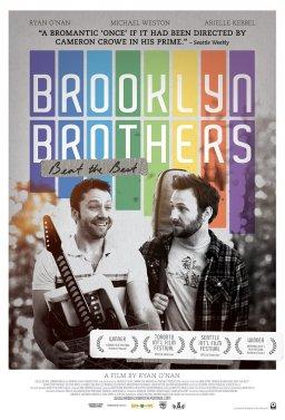 Братята от Бруклин забиват най-добре