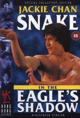 Змия В Сянката На Орела