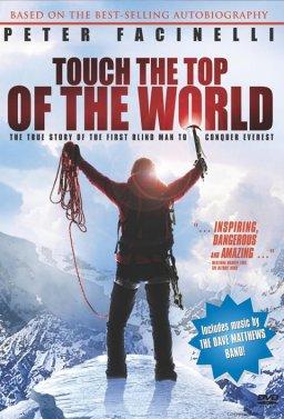 Да докоснеш върха на света