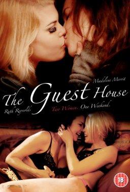 Къща за гости ( 2012 )