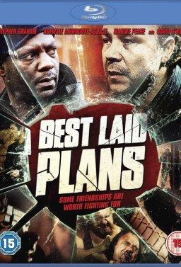 Най-добрите планове