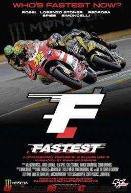 Най-бързия