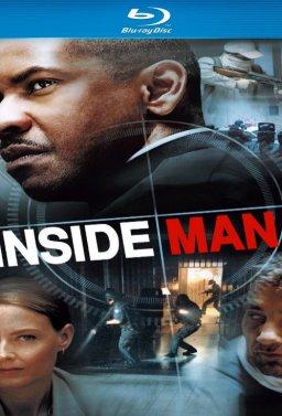 Човек отвътре